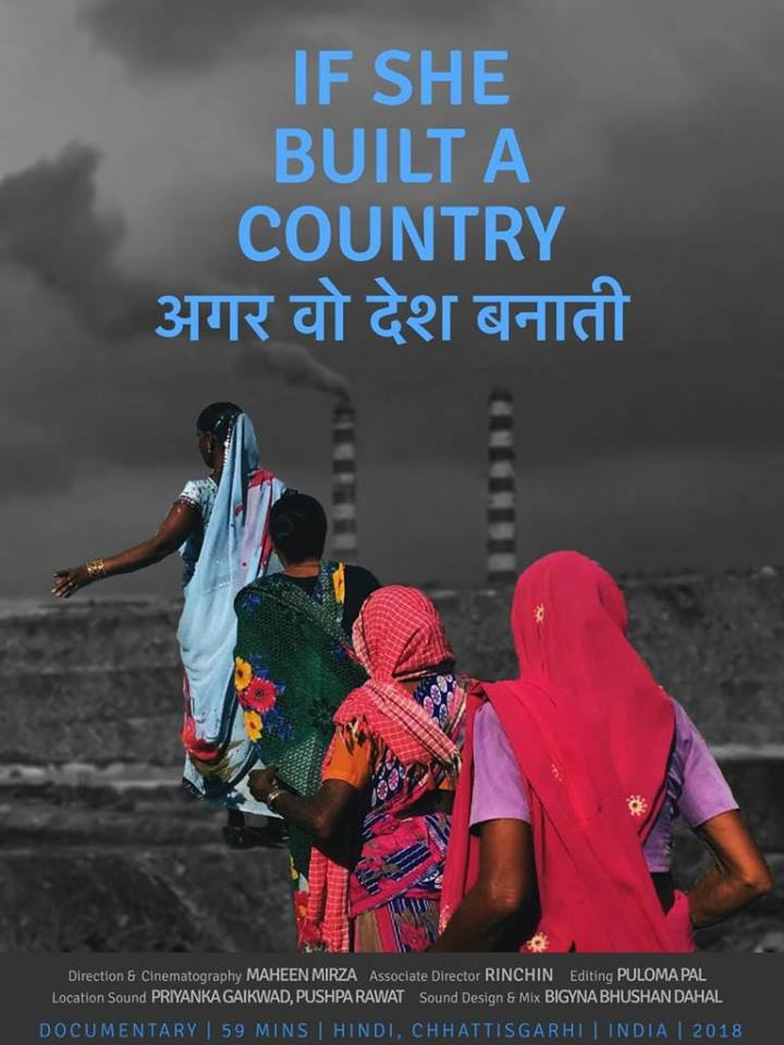 film poster. if she built a country (2)